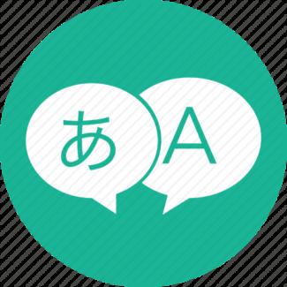 Logo del gruppo di Traduzione professionale per la Comunicazione d'Impresa